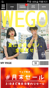 WEGO- screenshot thumbnail