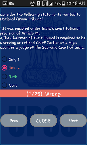 UPSC Exam Preparation App: (Civil Services Exam) 2.0 screenshots 5