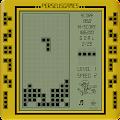 Brick Game download