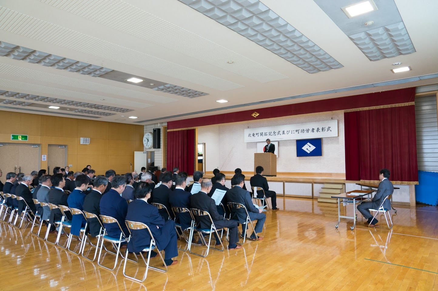 功労者表彰式(北竜町老人福祉センター)