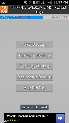Fire AIO Backup- SMS Apps Logs