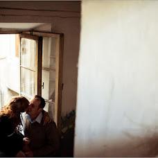 Wedding photographer Denis Ovcharenko (Denny). Photo of 14.01.2015