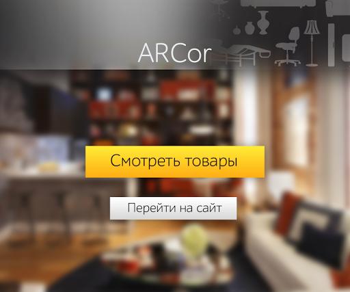 ARCor Apk 1