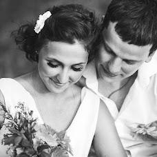 Wedding photographer Vitaliy Kubasov (vekptz). Photo of 17.02.2014