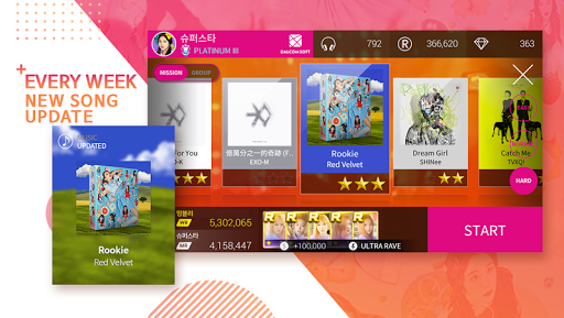 SuperStar SMTOWN 2.4.5 Screenshots 1