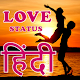 Love Status In Hindi 2019 Romantic Status in Hindi for PC-Windows 7,8,10 and Mac
