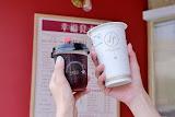 幸福良心紅茶冰
