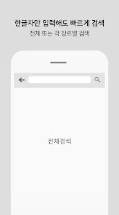 7080 추억노래 - 7080 명곡 모음 - náhled