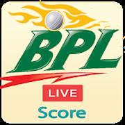 বিপিএল ২০১৯ দল সময়সুচী - BPL Live Score