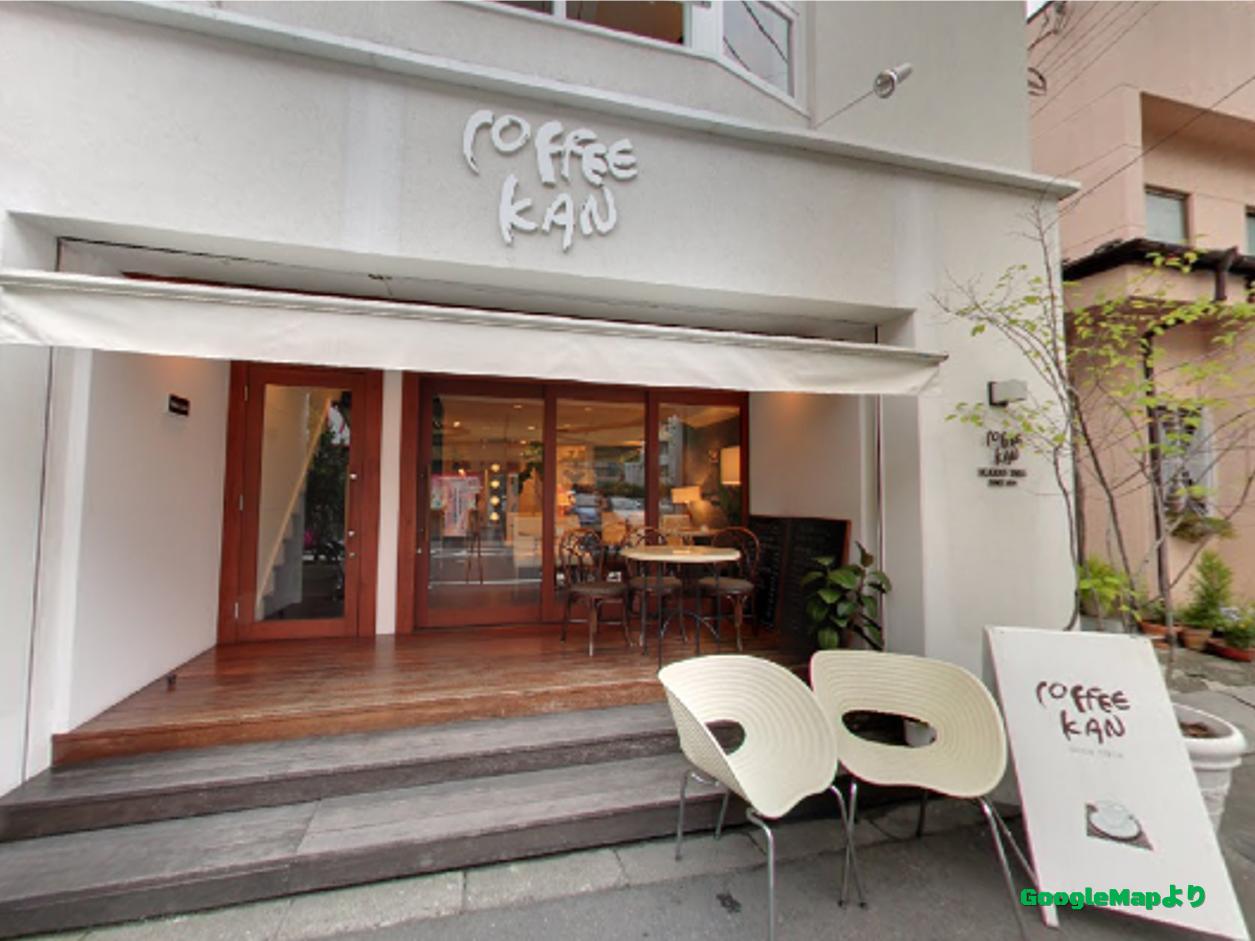 珈琲館 ( coffee kan )| 郡山市駅前にある老舗のカフェ