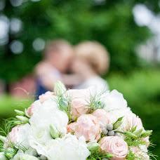 Wedding photographer Nataliya Malysheva (NataliMa). Photo of 04.07.2017
