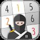Download Sudoku Ninja – For Sudoku Grandmasters For PC Windows and Mac