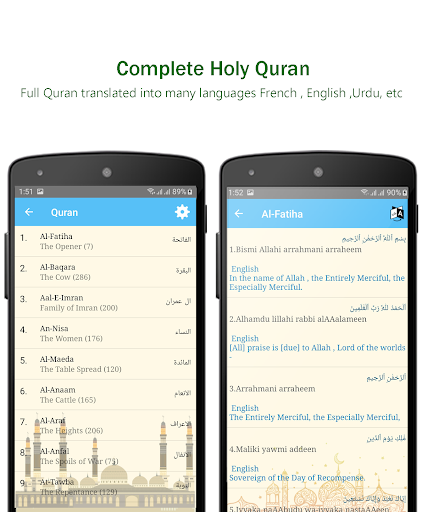 Muslim Prayer Pro with Azan, Quran & Qibla Compass screenshot 4