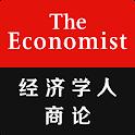 The Economist GBR icon