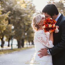 Wedding photographer Aldin S (avjencanje). Photo of 19.10.2016