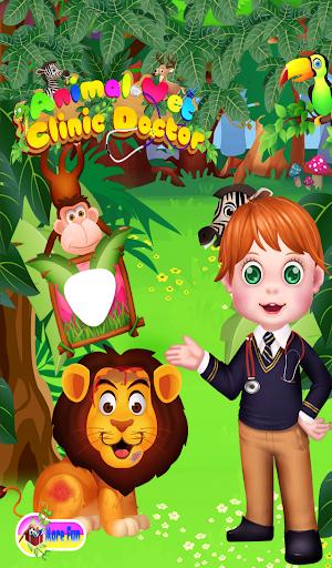 動物クリニックの女の子のゲーム