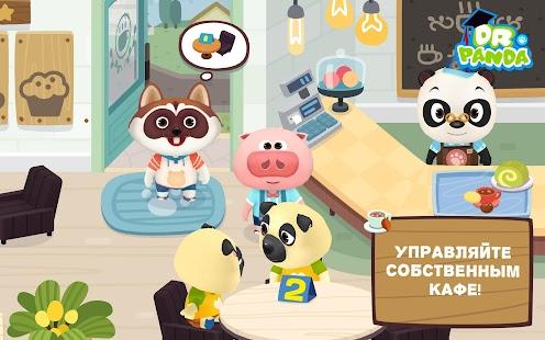 Игры Доктор панда играть онлайн бесплатно
