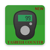 Tasbeeh Counter 2019 Android APK Download Free By Aaliya App Studio