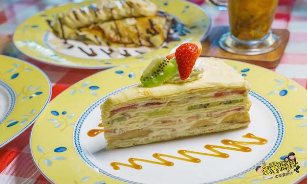 亞力的家法式薄餅-品嚐法式薄餅美味的約會好去處還有必點千層派!