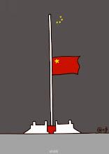 Photo: 小矛:降半旗