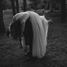 Wedding photographer Nadya Efimenko (esperanza77). Photo of 06.06.2018