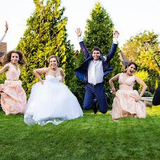 Wedding photographer Aleksandr Dyachenko (medov). Photo of 26.04.2016