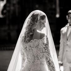 Wedding photographer Misha Danylyshyn (Danylyshyn). Photo of 04.07.2018