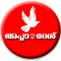 Apnades icon