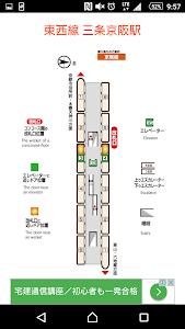 京都市営地下鉄乗降位置アプリ screenshot 2