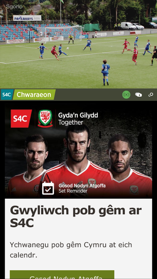 S4C Chwaraeon- screenshot