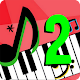 Scale Shuffle ABRSM Piano Scale Flashcards Grade 2 (app)