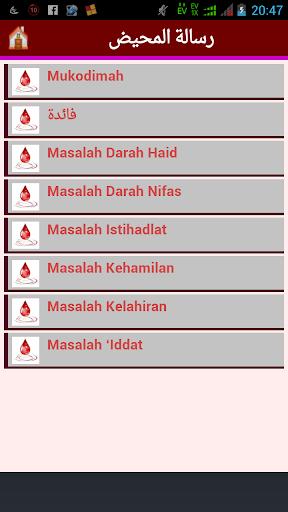 Kitab Risalut Mahid