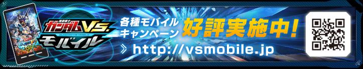 btn_mobile