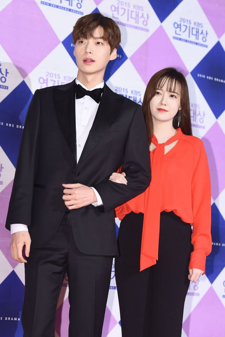 goo hye sun ahn jae hyun divorce news