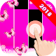 Pink Butterfly Bella Piano Tiles 2018 (game)