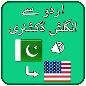 Urdu se English Dictionary