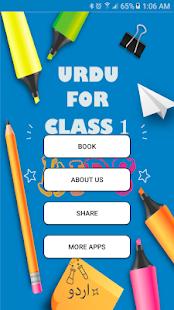 Download 1 class urdu book & Qaida - 2020 For PC Windows and Mac apk screenshot 1