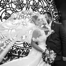 Wedding photographer Rezeda Magizova (rezedamagizova). Photo of 24.08.2017