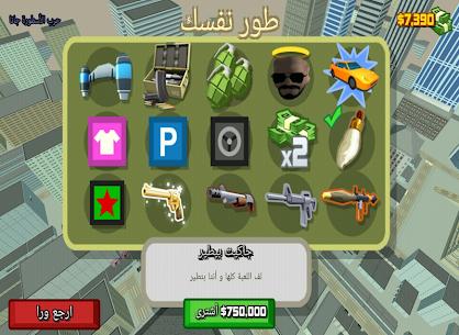 لعبة الاسطورة.حرب جاتا بالعربي  6