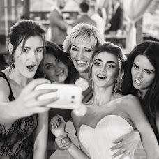 Wedding photographer Sofya Moldakova (Wlynx). Photo of 14.11.2017