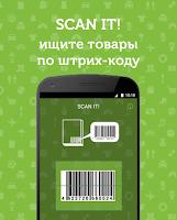 Screenshot of OZON.ru