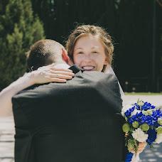 Wedding photographer Veniamin Mikhalinchuk (myhalinchuk). Photo of 22.02.2018