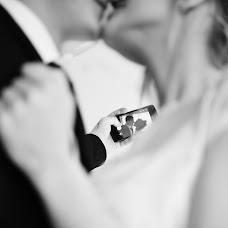 Wedding photographer Darya Marsheva (lapuik93). Photo of 29.06.2018