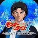 パチスロ モンキーターンII~BASIC EDITION~ Android