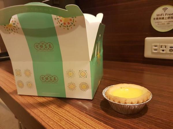 泰昌餅家-香港知名蛋塔專賣店來台灣了 /板橋車站環球百貨 /港式蛋塔專賣店