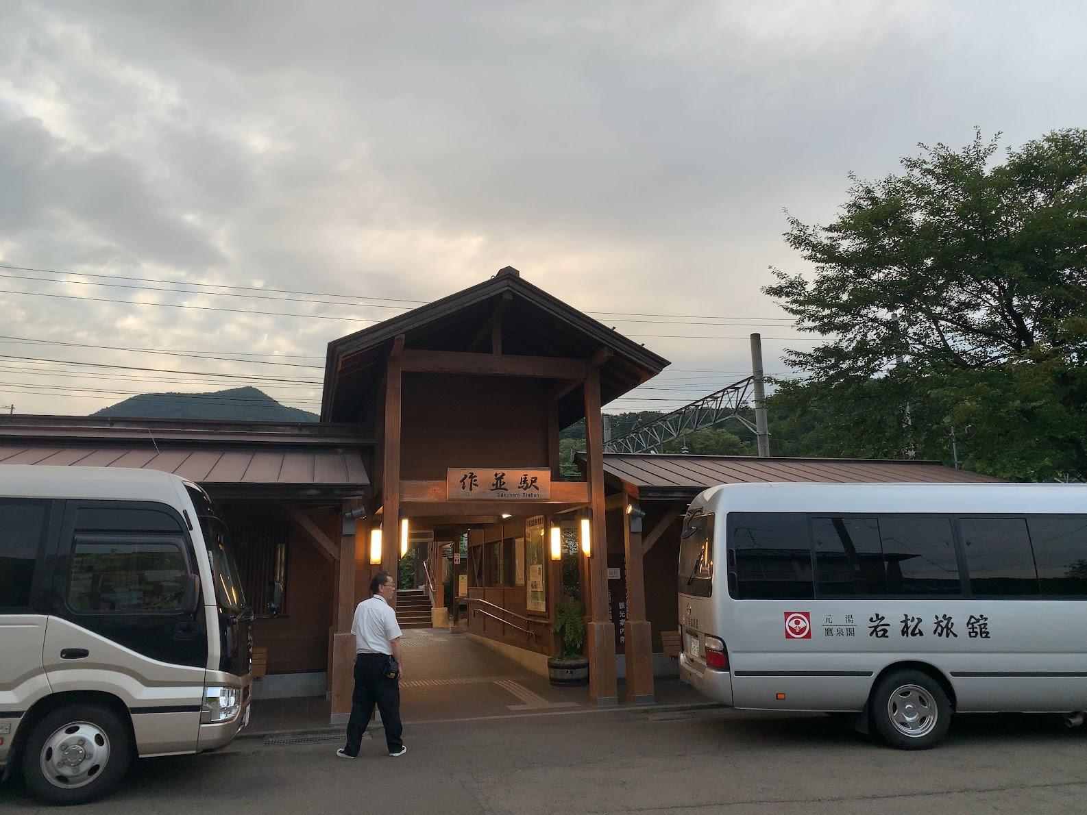 JR仙山線作並駅