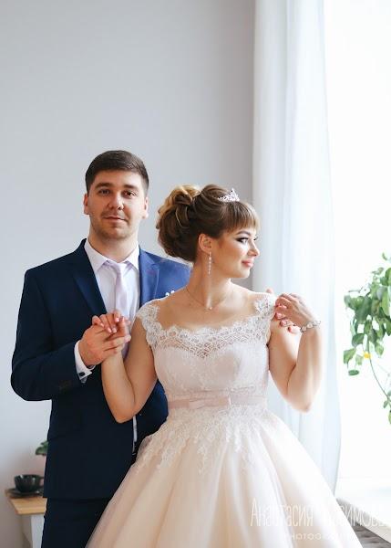 Свадебный фотограф Анастасия Касимова (Shanti30). Фотография от 04.02.2018