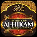 Kitab Al-Hikam - Terjemahan icon