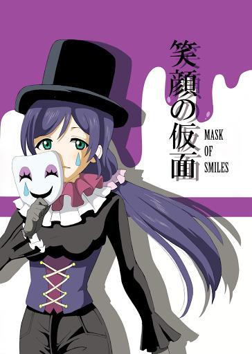 Love Live! - Mask of Smiles (Doujinshi)