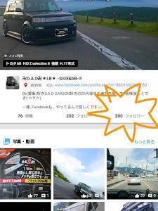 bBのカスタム事例画像 卍D.A.D卍×LB bB 改 NCP31®️さんの2018年08月23日05:09の投稿